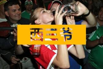 西三爷头条封面模版最终3