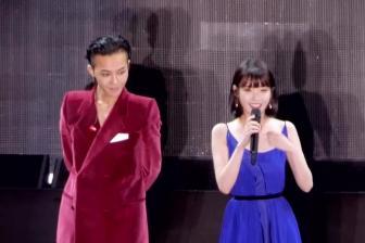 IU演唱会GD权志龙担任嘉宾,双宋cp婚后首次合体现身