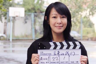 刘若英跨界当导演,处女作《后来的我们》宣布杀青